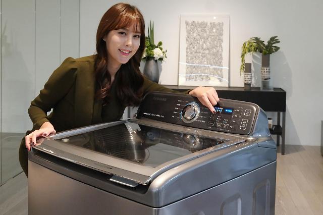 Sửa máy giặt Toshiba Quận 2